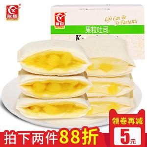 领3元券购买友臣菠萝果粒夹心吐司营养早餐面包750g
