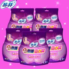 苏菲夜用超熟睡安心裤L码大号量多产妇用裤型卫生巾2片*5包组合装