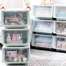 特大号收纳盒零食侧开儿童玩具储物箱整理箱前开式衣服塑料收纳箱