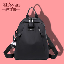 High-end Fashion Trendy Brand 2019 New Ins Super Hot Oxford Fabric Shoulder Pack Lady Korean Leisure Travel Backpack