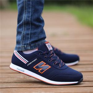 帆布鞋男鞋低帮板鞋百搭韩版潮男士休闲鞋夏季新款透气运动鞋子男低帮板鞋