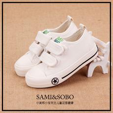 2016春秋韩版儿童帆布鞋休闲白色男童板鞋春季女童大童小美和小宝