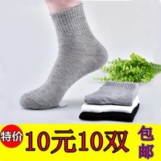 袜子男中筒四季10元10双男士船袜夏季防臭短袜一次性特价长袜批发
