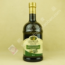 Colavita Extra Virgin Olive Oil 乐家 特级初榨橄榄油 1L植物油