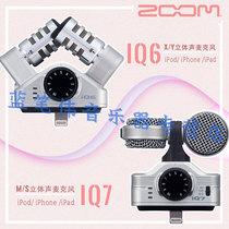 ZOOM IPAD IPHONE IPOD iQ7 iQ6 立体声录音话筒麦克风