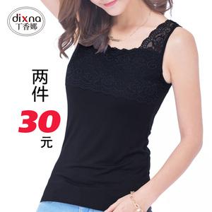 韩版女装蕾丝吊带背心女莫代尔无袖内搭修身短款大码打底衫夏女士背心