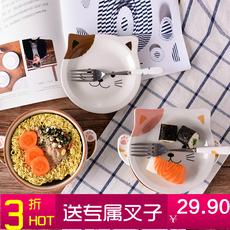 可爱猫咪泡面碗带盖卡通双耳陶瓷碗大碗创意学生饭碗早餐碗汤碗