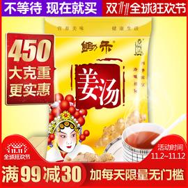 大姨妈红糖姜茶老姜汤生姜30袋
