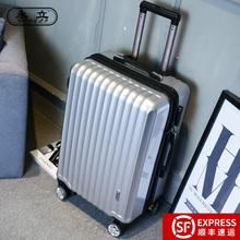 永立万向轮密码 箱包拉杆箱学生旅行箱皮箱行李箱男女20寸24寸28寸