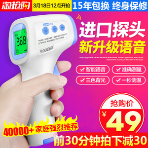 宝宝电子体温计精准儿童温度计婴儿家用准确医院测温仪发烧高精度