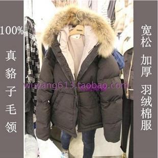 韩国东大门冬装韩版外套加厚短款连帽小棉袄貉子毛领棉服棉衣女潮