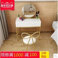 北欧实木梳妆台卧室简约现代整装化妆桌迷你简易铁艺多功能化妆台