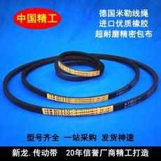 三角带A型 A1778 A1800 A1829 A1850 A1880 A1900 工业传动皮带