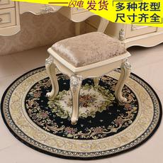 圆形地毯电脑椅垫转椅垫子吊椅吊篮防滑脚垫欧式地垫田园客厅卧室