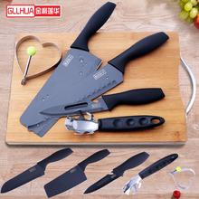 组合家用菜刀菜板套装 黑钢德国不锈钢五件套刀具厨房全套厨具套装