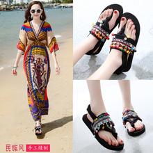 外穿夏沙滩鞋 波西米亚民族风人字拖女防滑平跟海边夹脚凉拖鞋 时尚