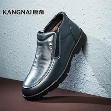 康奈男靴 冬款潮流休闲短筒靴子男士高帮鞋1163757保暖加绒棉靴