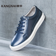 康奈男鞋  舒适流行休闲真皮皮鞋1170764系带板鞋潮流小白鞋子