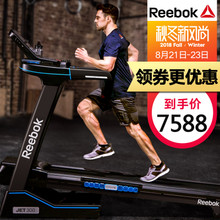 【英国】Reebok/锐步JET300 跑步机家用款智能超静音电动折叠