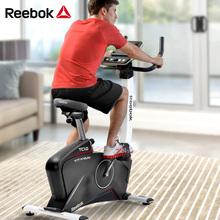 英国Reebok/锐步TC1.0健身车家用电磁控健身车室内超静音动感单车