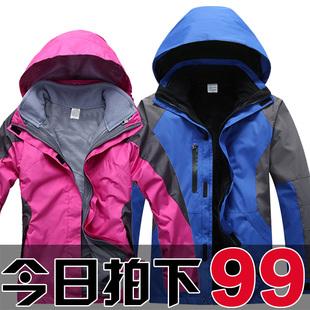 西藏必备秋冬户外新款冲锋衣男女三合一两件套防水透气加厚登山服
