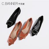 C.BANNER/千百度秋新商场同款绒面铆钉低跟女单鞋A8402502WX