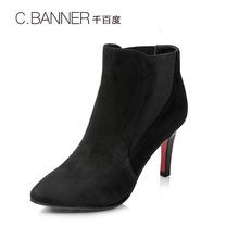 千百度女鞋冬商场同款羊绒皮革细跟靴子时尚高跟女靴A6552009WXWX