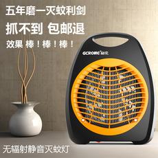 格龙LED灭蚊灯家用无辐射静音电子灭蚊器捕蚊子驱蚊灭蚊吸蚊电蚊