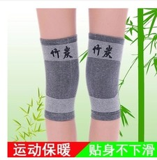 四季时尚竹炭护膝 保暖运动 男女通用户外 特价包邮