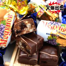 进口俄罗斯零提子巧克力士力散装250g喜糖葡萄味好吃糖果满包邮