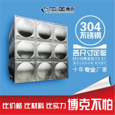 定制1-200吨不锈钢保温水箱方形304水塔消防商用空气能太阳能水箱