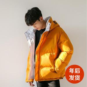 HUALUN 冬季加厚保暖棉衣男短款ulzzang面包服韩版潮立领连帽棉服