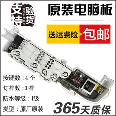 海尔洗衣机电脑板XQB60-M1258/M1268/M1269 XQB65-M1258/M1268AM