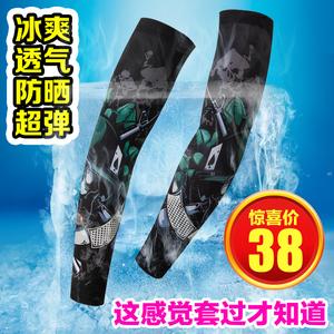 冰袖冰丝凉滑纹身司机防晒袖套男护臂夏季手臂套遮阳套袖防紫外线冰袖