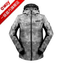 一味户外冲锋衣五防三合一加厚抓绒两件套钓鱼服防风防雨登山服装