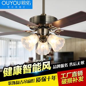 实惠风扇灯 电扇遥控餐厅风扇吊灯 装饰客厅灯复古木叶三头吊扇灯吊扇灯