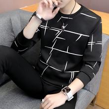 秋季新款男士长袖T恤韩版潮流圆领帅修身衣服学生卫衣男上衣男装