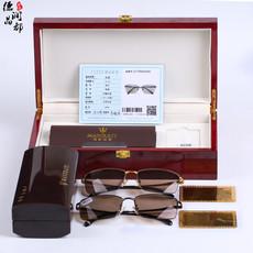 新款高档纯天然水晶石眼镜男士纯钛石头镜品牌墨镜潮流太阳镜正品