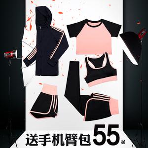 瑜伽服运动套装女夏季五件套大码速干上衣假两件跑步短裤健身服女瑜伽服