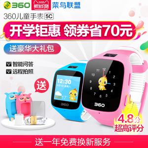 360儿童智能电话手表5c学生gps定位插卡防水手机3安全卫士se包邮智能手表