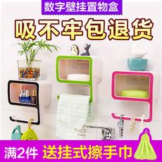 数字吸壁式收纳盒肥皂盒沥水香皂盒置物架卫浴厨房收纳包邮