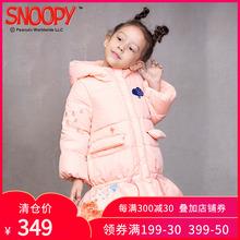 史努比羽绒服女童中长款2018新款韩版洋气泡泡袖可收缩下摆外套