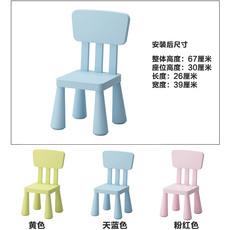 宜家同款儿童桌椅套装幼儿园宝宝塑料桌子游戏桌座椅儿童学习书桌