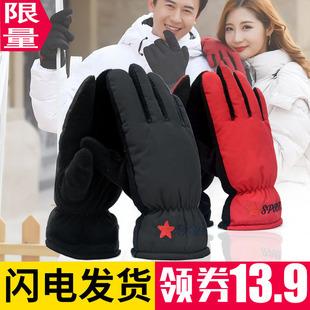 棉手套男士冬情侣骑行保暖加绒加厚滑雪防风骑车触屏户外皮手套女