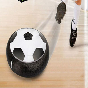 Funny LED Air Power Soccer Football Disk Hover Glide Float