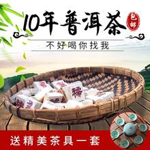 云南糯米香普洱小沱茶熟茶高品质浓香型5 10年特级迷你普洱茶500g