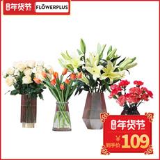 flowerplus新年福袋 玫瑰康乃馨百合郁金香鲜花速递新年礼物包邮