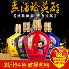 曹操小酒 国产纯粮食白酒125mlX4高梁酒中度浓香纯粮食小瓶白酒