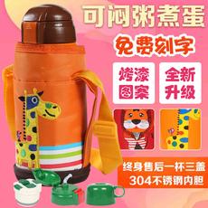 保温杯儿童水壶带吸管宝宝男女幼儿园学生不锈钢婴儿防摔两用水杯