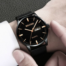 手表运动石英表防水时尚 手表男学生男士 潮流非机械表带男表韩腕表